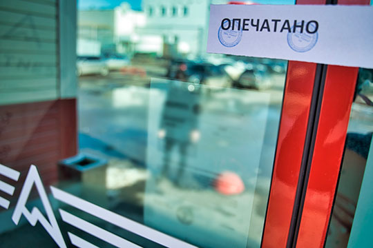 Ассоциация предприятий малого и среднего бизнеса Татарстана просит на примере оздоровления «Делфо-Авто» выработать новый алгоритм банкротства, позволяющий сохранять бизнес