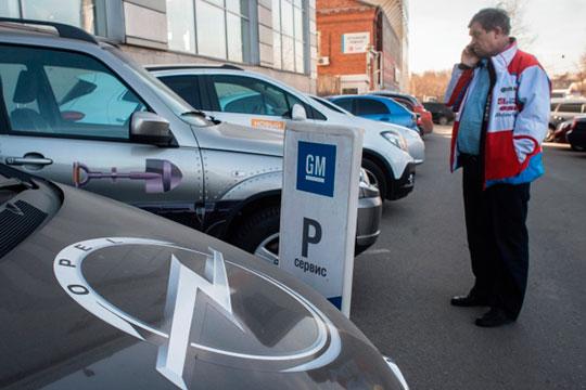 GM в 2015 году ушла из России, а бизнес Гафурова потерпел крах.