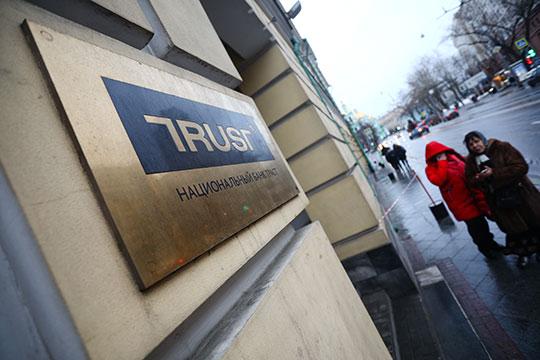 В банке «Траст» не верят в возможность погасить долги по схеме, предложенной Гафуровым