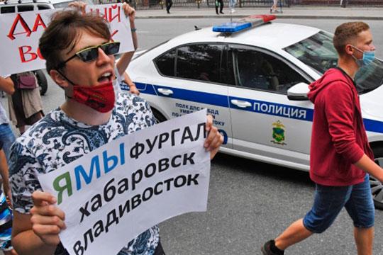 «Получается, что арест губернатора был только поводом прийти на митинг»