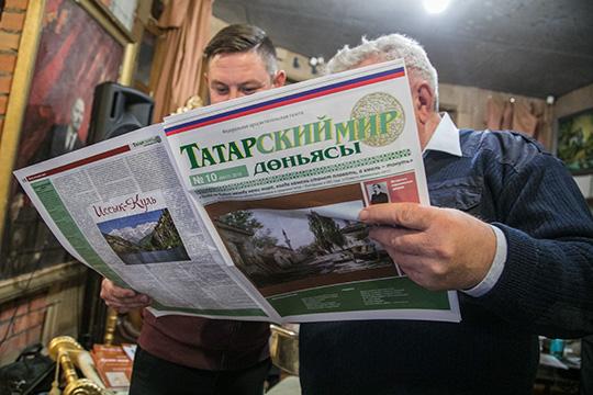 Одной изважных тем разбора президентской статьи, стал вопрос оСтратегии татарского народа, оначале создания которой было объявлено сбольшой помпой, однако конечного результата по-прежнему нет