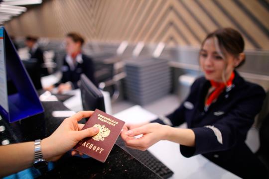 Вовремя полетапассажиры должны будутзаполнить специальную анкету, включающую личные данные, номер кресла, адрес пребывания вТурции, данные для связи ипр., атакже данные осостоянии здоровья