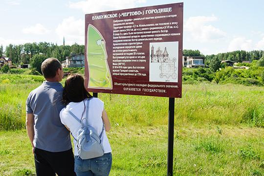 «Мы надеемся, что в связи с постепенным снятием ограничений Роспотребнадзора мы сможем порадоваться общению с большим количеством туристов»