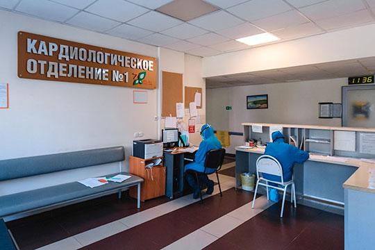 В «мирное» время здесь располагалось кардиологическое отделение. Выше еще два этажа — тоже для ковид-пациентов
