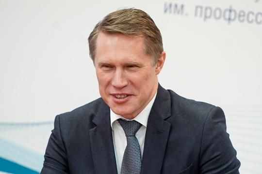 Михаил Мурашко отметил, что в России зарегистрировано 3 отечественных противовирусных препарата, выдано 30 разрешений на проведение клинических исследований препаратов для лечения новой коронавирусной инфекции