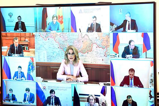 Вирус по осени считают: Путину представили «принципиально новый» эпидсезон