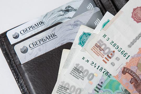 Казань тоже попала всписок регионов, затраты натуры вкоторые компенсируются государством, нодля получения кешбэка поездка должна занять минимум 5 дней/четыре ночи, аза путевку надо расплатиться только онлайн итолько картой «Мир»