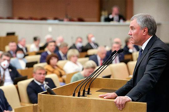 Спикер Госдумы Вячеслав Володин инициировал кампанию по борьбе с двойным гражданством в рядах депутатов нижней палаты парламента