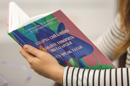 Для Татарстана этот опыт интересен тем, что многие проекты, озвученные активистами, моглабы взять навооружение комиссия при президенте РТповопросам сохранения иразвития татарского языка
