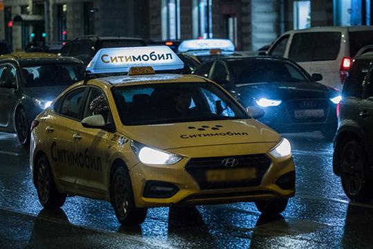 «Ситимобил» пока занимает несущественную долю рынка в Казани, да и во многих других городах, но позиционирует себя как единственный мощный конкурент «Яндекс.Такси»