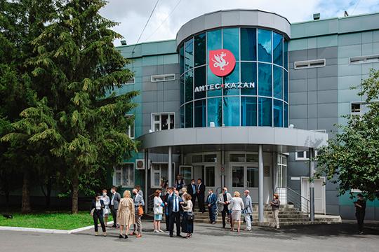 Одно из самых долгожданных мероприятий — коллегия министерства здравоохранения РТ —прошло в образовательном центре AMTEC KAZAN на территории РКБ