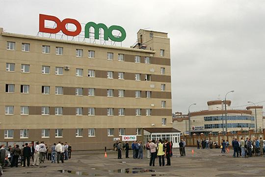 ПостоянноеперекредитованиеГК«DOMO», считает Тагирова, было необходимо для того, чтобы избежать необходимость доформирования резервов
