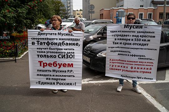 Заруководство фирмой-пустышкой свидетель получала 10тыс. рублей вмесяц. Заруководством отдела казначейства— еще 60тыс.