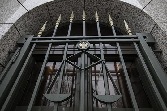 Вслучае, если Глазова утвердят вдолжности зампреда ВСРФ, тоего место вПоволжском арбитраже освободится