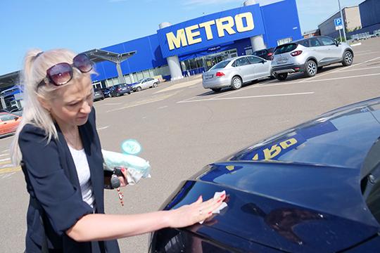 Наталья Гришагина: «Серая грунтовка, ничем не отмывается. Вся машина повреждена: 100 процентов!»