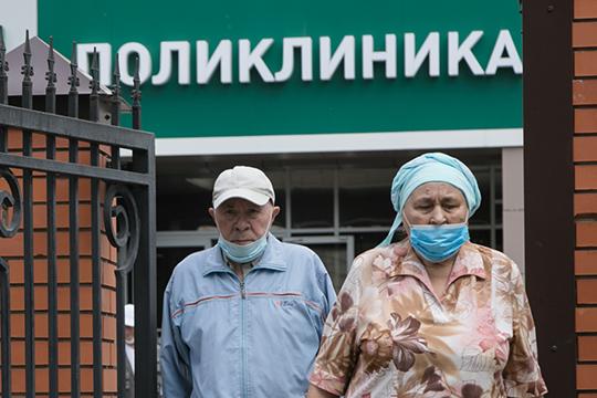 Уникальные запросы для симптомом COVID — «не чувствую запахи», «не чувствую вкус» и «пропало обоняние» — казанские пользователи искали еще до начала эпидемии
