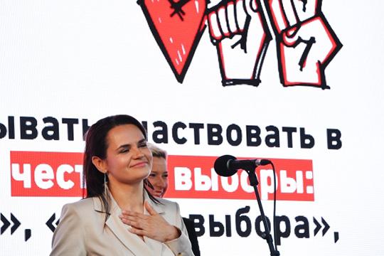 После недопуска оппозиционных кандидатов ихсторонники сплотились вокруг Тихановской, которая обещает вслучае избрания провести выборы сучастием ныне недопущенных кандидатов