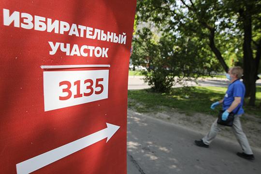 «Говорилось о снижении доверия к результатам выборов... Но нет – оно увеличится!»