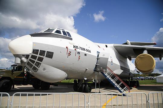 «Ильюшин» сегодня разрабатывает топливозаправщик Ил-78М-90А (на фото), легкий военно-транспортный Ил-112В, средний транспортник для Минобороны Ил-276