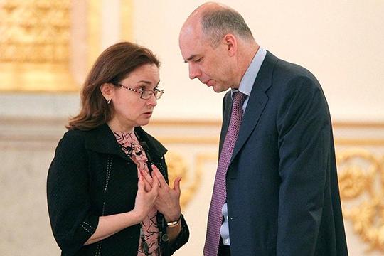 «Предположения, что Эльвиру Набиуллину вызвали в администрацию президента, что ее сам Владимир Путин наставлял: мол, до референдума держи рубль, лишены оснований»