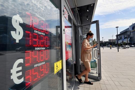 «Нельзя исключить, что унас будет отрицательная ставка, как вЕвропе»