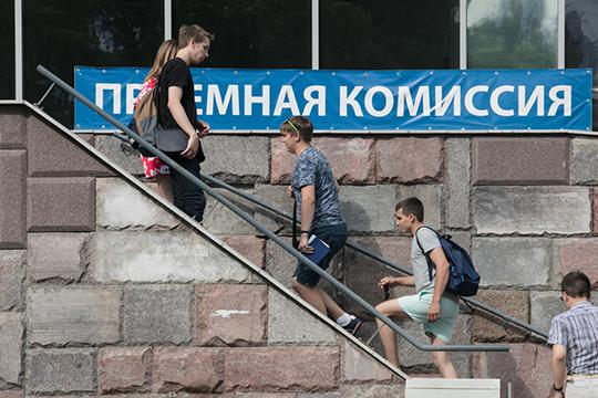 26 июня министр науки и высшего образования РФ Валерий Фальков анонсировал распределение дополнительных 14,5 тысяч бюджетных мест приоритетно по региональным вузам