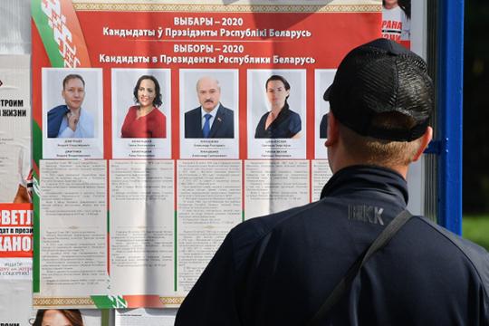 «Послание Лукашенко укладывается влогику всей его предвыборной кампании. Онпытается сформулировать свою предвыборную программувокруг простой дилеммы: либо я, либо развал государства»