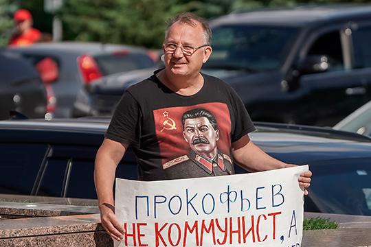 «Ветер пожнет бурю! Кто в Татарстане постоянно снимал с выборов «Коммунистов России»?!»