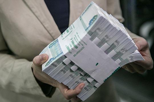 Поданным силовиков, Хисматуллин получил взятку в300тыс. рублей запомощь воформлении участка