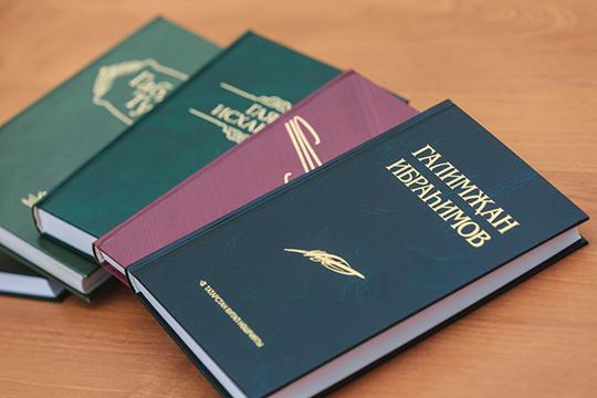 «В канун 130-летия со дня рождения Ибрагимова вышла иллюстрированная двуязычная книга, посвященная его жизни и творчеству…»