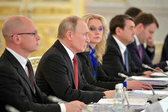 статус Госсовета был оформлен путинской Конституцией более месяца назад, но вопрос имплементации, то есть практической реализации этого института в структуру власти остается открытым