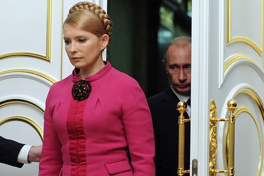 «Юлия Владимировна была настоящим политическим феноменом. Она была очень харизматична как политик и при этом очень профессиональна»
