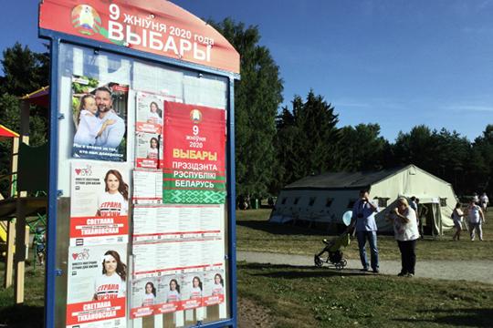 «Сколько-нибудь заметных и эффективных пророссийских кандидатов, которые могли бы составить Лукашенко конкуренцию в Беларуси сейчас нет»