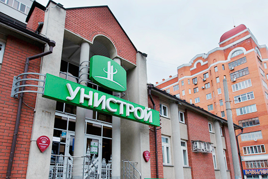 Единственный застройщик, который закрепился в этом году в первой пятерке — это «Унистрой» (№3). Компания, как считается, принадлежит семье Гильфановых