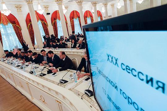 13 августа — последний день, когда ЦИК РТ должен будет зарегистрировать всех кандидатов в Казанскую городскую думу четвертого созыва. Выборы состоятся в единый день голосования, 13 сентября