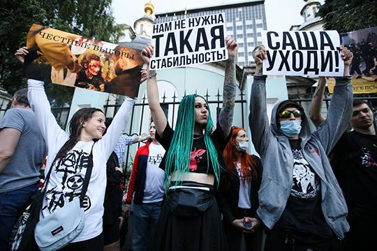 «Яростное неприятие Лукашенко народом Белоруссии будет переключатся на Москву. Протесты будут проходить с антироссийской начинкой»