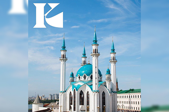 Висполкоме Казани сообщили, что комитет поразвитию туризма Казани незаказывал логотип встудии Артемия Лебедева