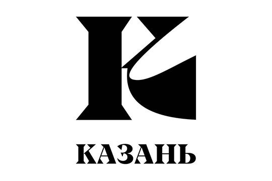 Результат, опубликованный сегодня насайте компании, был разработан за43 дня ипредставляет собой черную изогнутую букву Кнад словом «Казань»