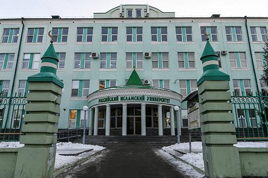 «Могу сказать, что исламские учебные заведения России самые бедные, и это не то место, где можно заработать большие деньги. Нам очень сложно формировать полноценный бюджет. Его практически нет ни у одного исламского учебного заведения»
