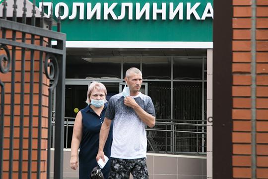 Встремлении сдать тест заложено также желание получить ответ натерзающих многих жителей Татарстана вопрос— «переболел яили нет?»