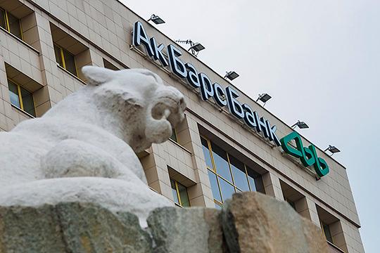 Накануне женский волейбольный клуб «Динамо-Казань» объявил о смене названия команды — теперь она называется «Динамо-Ак Барс». Сам клуб связал это со спонсором «Ак Барс Банком»