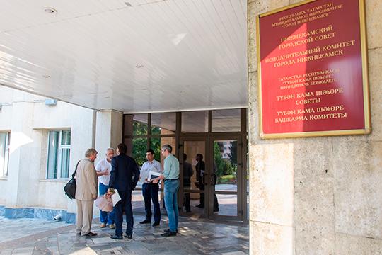 ВНижнекамске, где между исполкомом иГКТАИФ развернулась остраяборьба закресла вместном горсовете, наметилось шаткое равновесие
