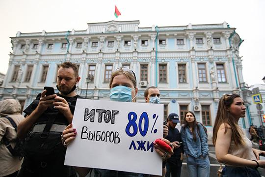 Одним изаргументов впользу нечестности выборов вБелоруссии был абсолютно безумный процент явки надосрочном голосовании, входе которого проголосовало более 40 процентов избирателей.