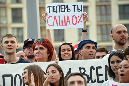«Я думаю, все еще проще: за белорусскими митингами и протестами стоит Москва. Полагаю, что главным инициатором того, что случилось за последние недели в Беларуси, была Россия»