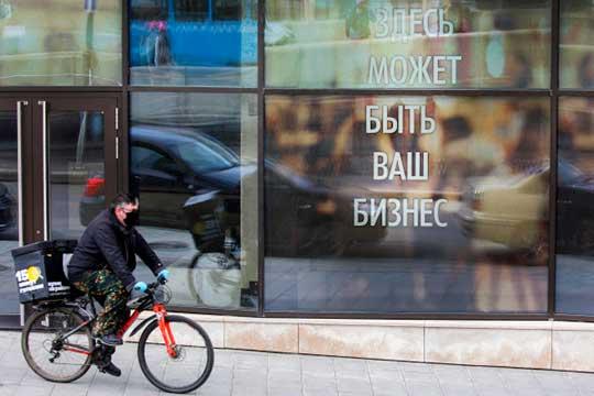 Ильдар Шакиров ожидает, что падение поосновным показателям (численность работников, обороты, средняя зарплата) составит 20-30%, апоособо пострадавшим направлениям МСБ до60%