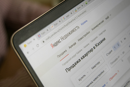 Теоретически улучшить жилищные условия могут 6 тыс. молодых семей в Татарстане. По факту, на сегодня взяли набор документов, чтобы встать на учет 572 семьи