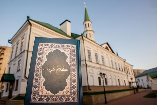 Сегодня Казанский Коран, как исвое время «Казан басма», печатают вразных уголках мира: Турции, Узбекистане, Беларуси