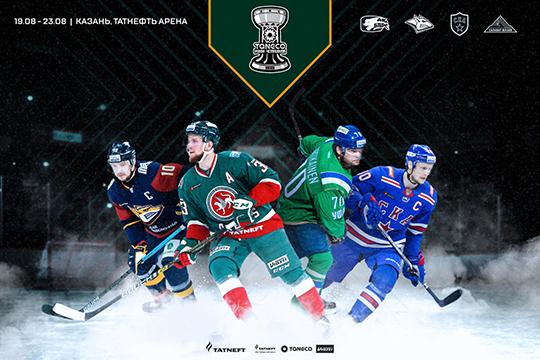 Казанский Кубок чемпионов сразу же получил статус главного турнира лета