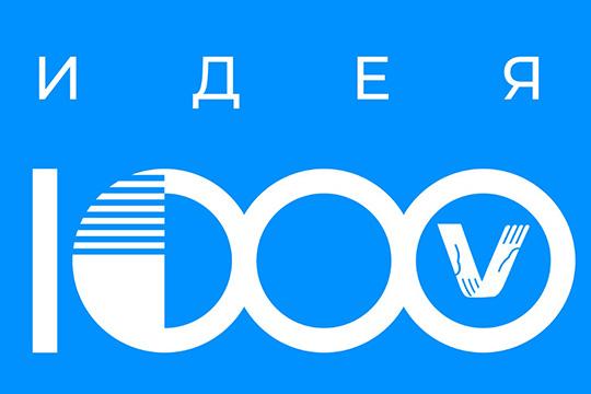Кучастию вконкурсных программах ИВФ РТприглашаются физические лица изРеспублики Татарстан, регионов Российской Федерации ииностранные граждане