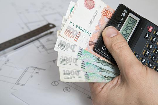 Совместно срефинансированием кредитов можно получить дополнительную сумму наличные цели. Ивсе это можно сделать врамках единой ставки 7,99%